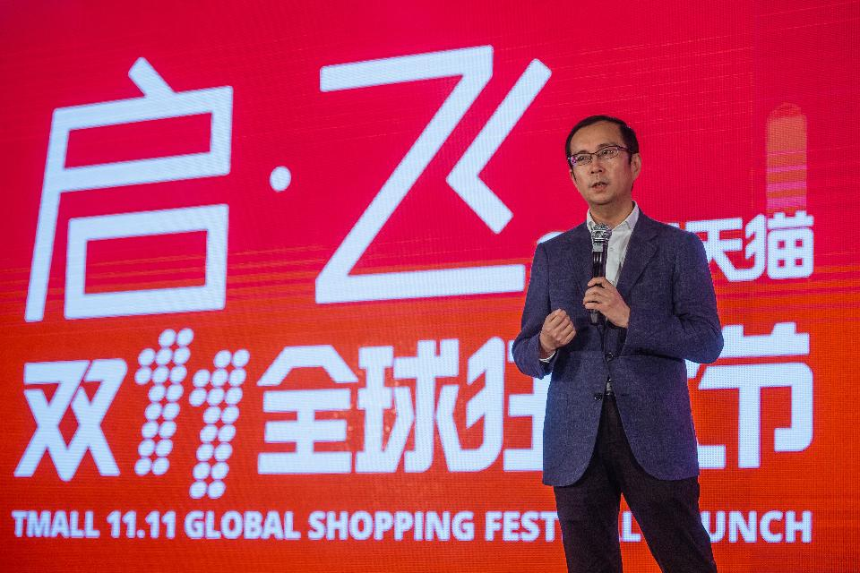 How Alibaba Plans To Reinvent..